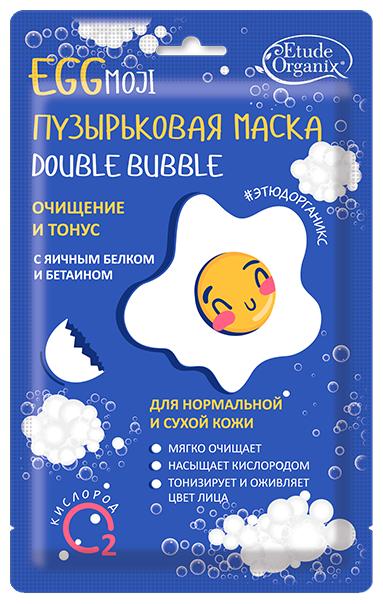 Etude Organix маска пузырьковая Double Bubble Очищение и тонус с яичным белком