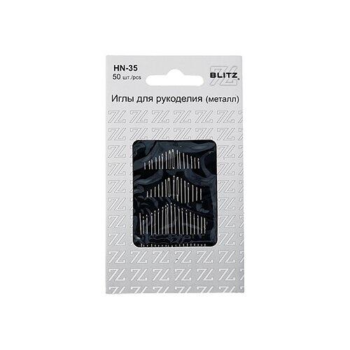 BLITZ для рукоделия HN-35 в блистере 50 шт. P