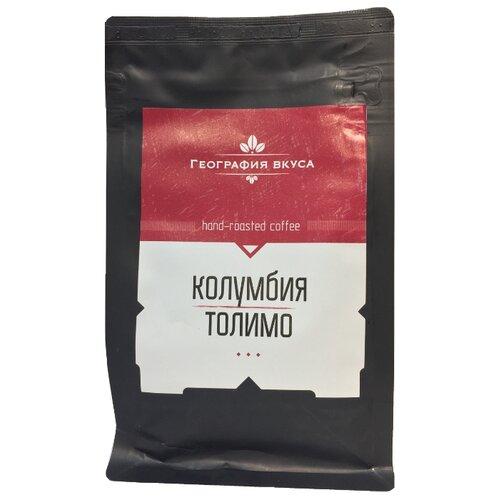 Кофе в зернах География вкуса Колумбия, арабика, 200 гКофе в зернах<br>