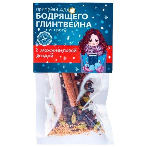 цена на Домашняя кухня Приправа Для глинтвейна и грога с можжевеловой ягодой, 30 г