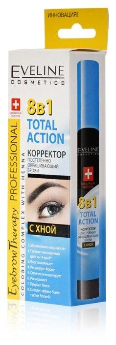 Eveline Cosmetics корректор постепенно окрашивающий брови,