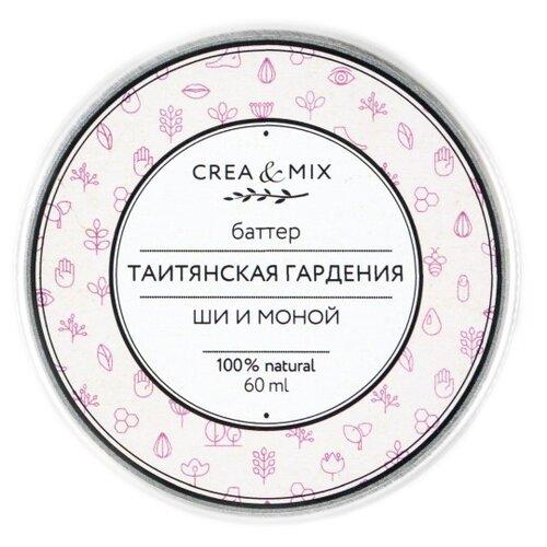 Баттер для тела Creamix Таитянская гардения, 60 млКремы и лосьоны<br>