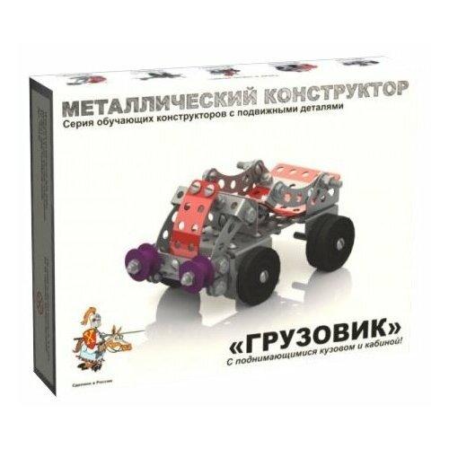Купить Винтовой конструктор Десятое королевство Конструктор металлический с подвижными деталями 02032 Грузовик, Конструкторы