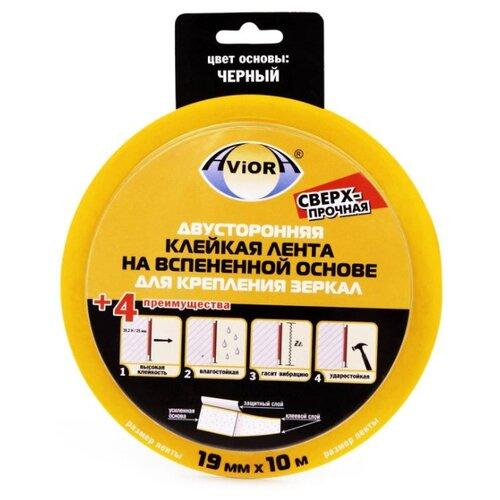 Клейкая лента монтажная Aviora 302-064, 19 мм x 10 м клейкая лента монтажная aviora 302 064 19 мм x 10 м