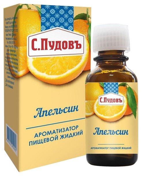 С.Пудовъ Ароматизатор Апельсин