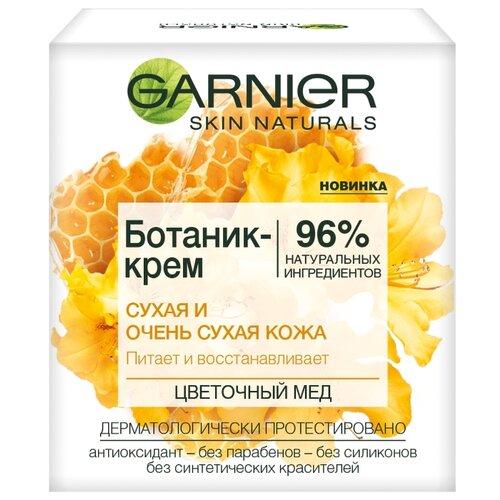 GARNIER Ботаник-крем для лица Цветочный мед, 50 мл набор масок для лица garnier garnier ga002lwfwxw5