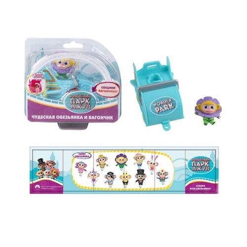 Купить Игровой набор Wonder Park Волшебный парк Джун - Обезьянка Цветочек 36248, Игровые наборы и фигурки