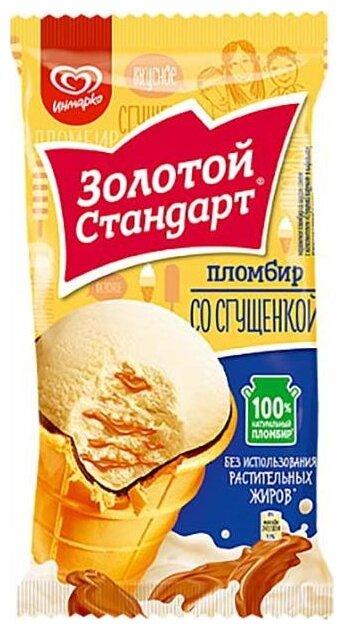 Мороженое Золотой стандарт пломбир со сгущенкой 89 г