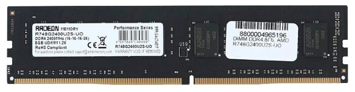 Сравнение с Оперативная память AMD R748G2400U2S-UO