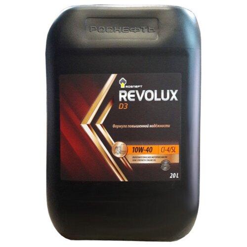 Моторное масло Роснефть Revolux D3 10W-40 20 л