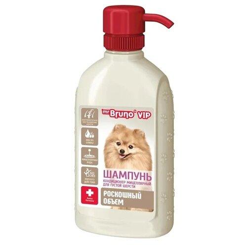 Шампунь Mr.Bruno VIP мицеллярный Роскошный объем для собак с густой шерстью 200 мл