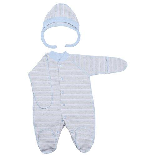 Комплект одежды Клякса размер 50, голубойКомплекты<br>