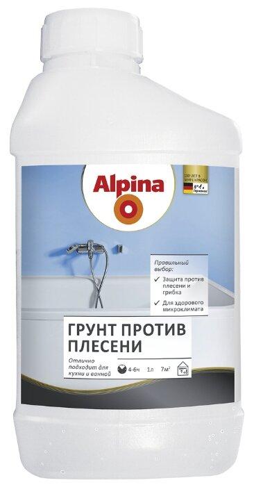 Грунтовка Alpina против плесени (1 л)