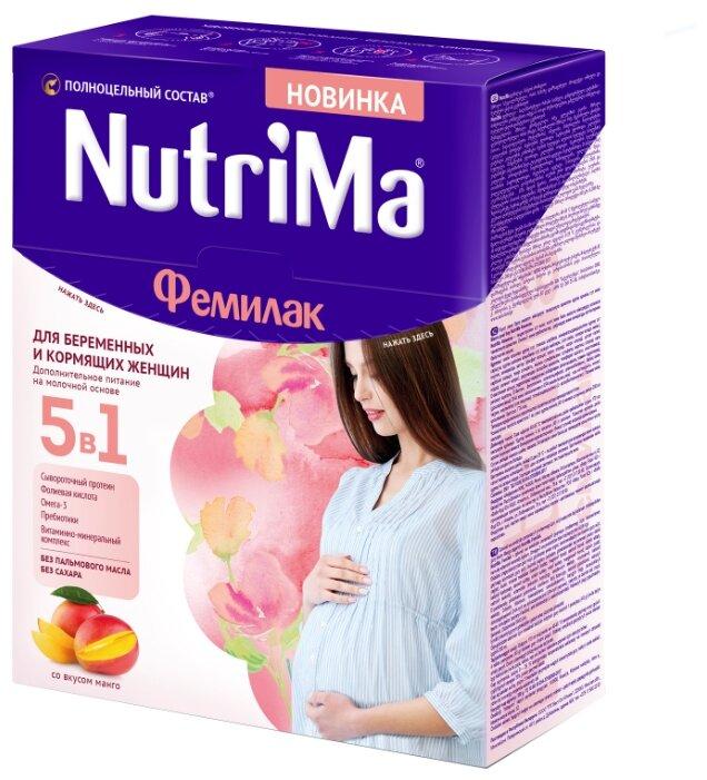 Молочная смесь NutriMa Фемилак для беременных женщин и кормящих матерей вкус ваниль 200 мл