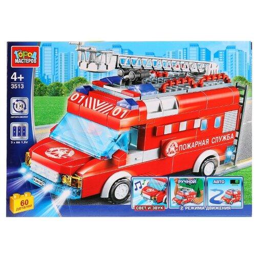 Электромеханический конструктор ГОРОД МАСТЕРОВ Пожарная служба 3513 Пожарная машина набор машинок siku пожарная служба 1818rus