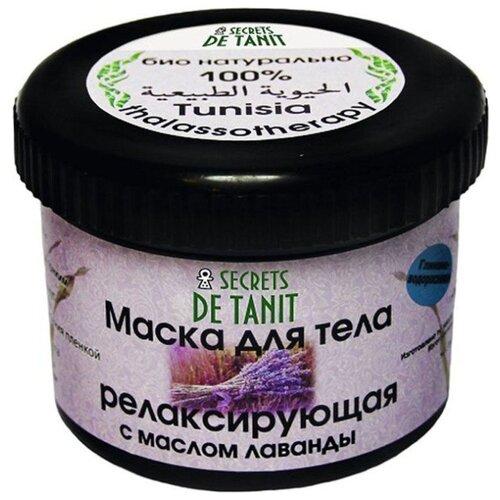 Маска для тела Secrets de Tanit Релаксирующая глиняно-водорослевая с маслом лаванды, 400 г