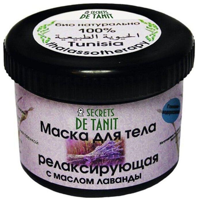 Маска для тела Secrets de Tanit Релаксирующая глиняно