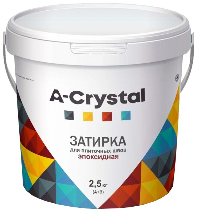Затирка A-Crystal Lite для плиточных швов 2.5 кг
