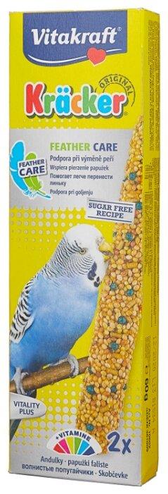 Лакомство для птиц Vitakraft Крекеры при линьке (10602)