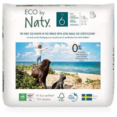 Купить Naty трусики Eco 6 (16+ кг) 18 шт., Подгузники