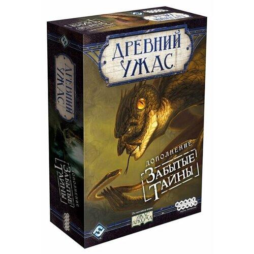 Купить Дополнение для настольной игры HOBBY WORLD Древний Ужас. Забытые Тайны, Настольные игры