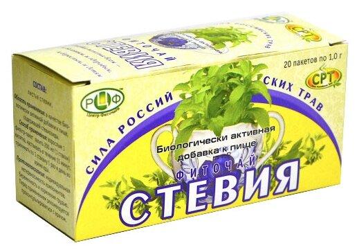 Сила Российских Трав чай Стевия ф/п 1 г №20