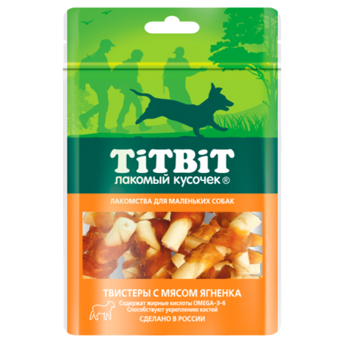 Лакомство для собак Titbit Лакомый кусочек для маленьких пород Твистеры с мясом ягненка, 50 г лакомство для собак titbit био десерт печенье с мясом ягненка 250г