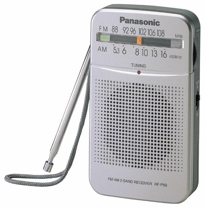 Радиоприемник Panasonic RF-50EG9-S / RF-50DEG-S