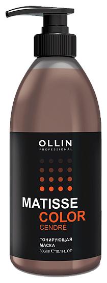 Маска OLLIN Professional Matisse Color Cendre тонирующая