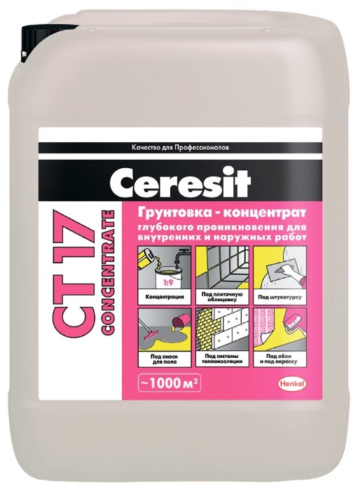 Грунтовка Ceresit CT 17 концентрат (10 л)