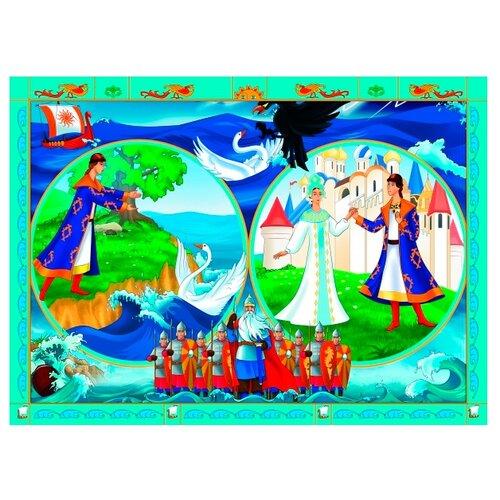 Купить Пазл Castorland Сказка о царе Салтан (B-PU30128-ВС), 300 дет., Пазлы
