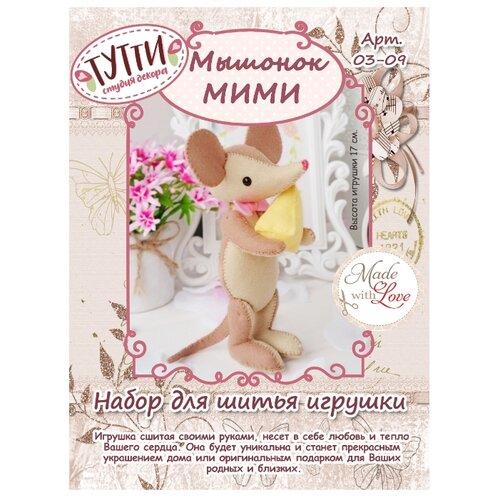 Тутти Набор для изготовления игрушки Мышонок Мими (03-09)Изготовление кукол и игрушек<br>
