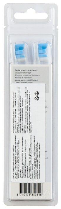 Насадка Philips Sonicare G2 Optimal Gum Care HX9032/10