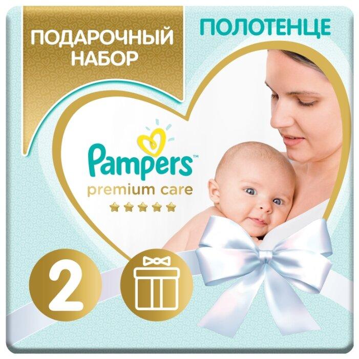 Pampers Подарочный набор Premium Care для новорожденных, размер 2, 4-8кг, детское полотенце
