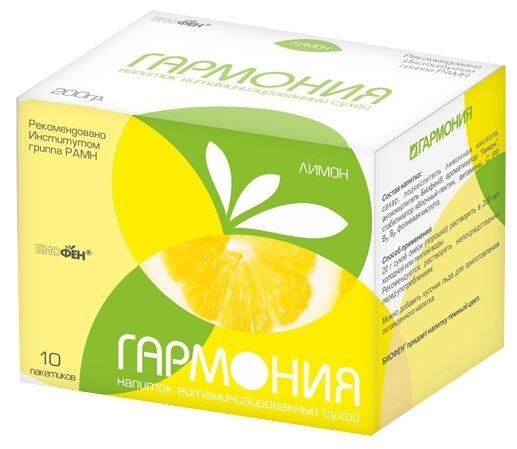 Смесь для напитка Гармония Быстрорастворимая сухая с биофеном Лимон порционная 200 г
