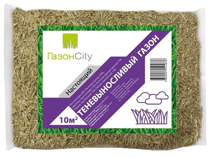 ГазонCity Настоящий Теневыносливый газон, 0.3 кг