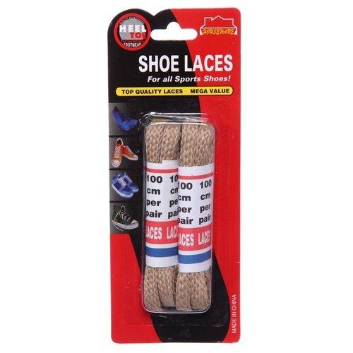 Шнурки для обуви Houseware 952-031, 2 пары бежевый