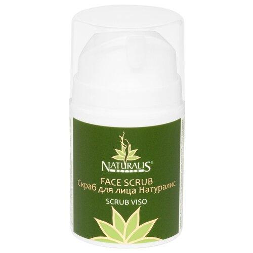 Naturalis Better скраб для лица Scrub viso 50 мл