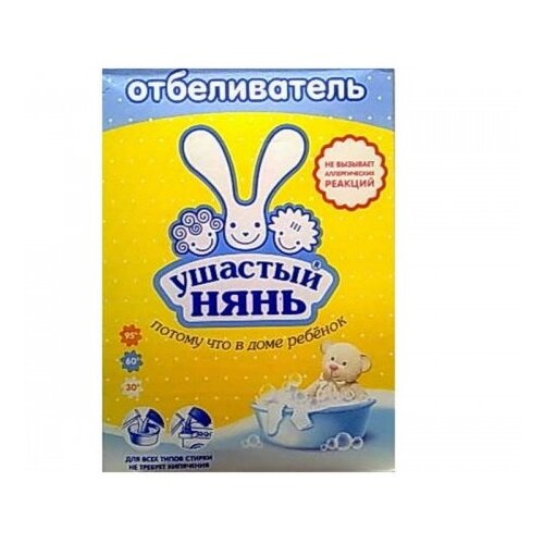 Ушастый Нянь Отбеливатель для детского белья 500 г картонная пачка отбеливатель кислородный для белья oxy chirton 500 г