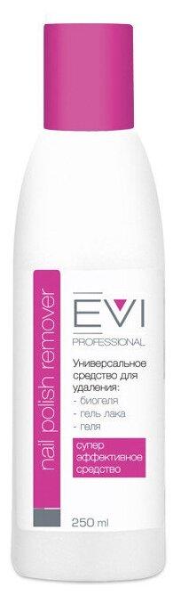 EVI professional Жидкость для снятия биогеля, геля, гель-лака