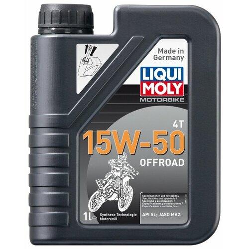 Полусинтетическое моторное масло LIQUI MOLY Motorbike 4T Offroad 15W-50 1 л моторное масло liqui moly motorbike 4t synth offroad race 10w 60 1 л