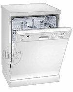 Посудомоечная машина Siemens SE 25260