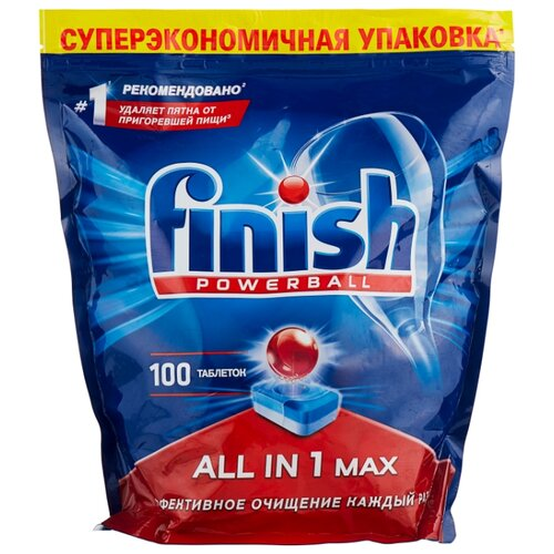 Finish All in 1 Max таблетки (original) для посудомоечной машины, 100 шт.