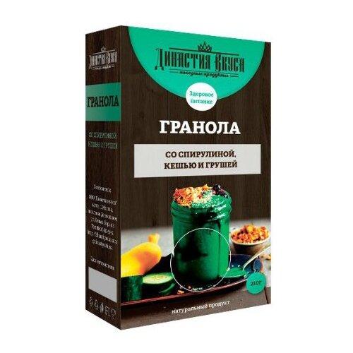 Гранола Династия вкуса со спирулиной, кешью и грушей, коробка, 210 гГотовые завтраки, мюсли, гранола<br>