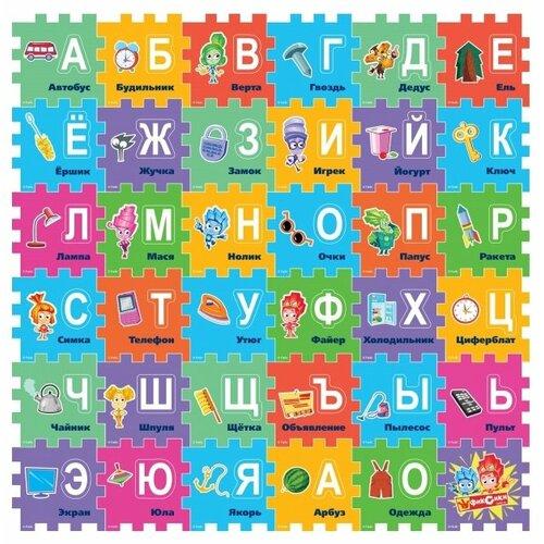 Купить Коврик-пазл Играем вместе Фиксики с буквами (FS-ABC-FIX), Игровые коврики