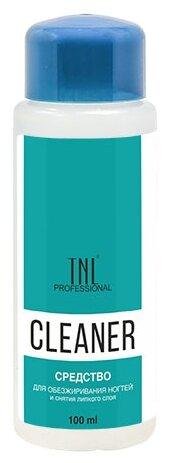 TNL Professional Средство для обезжиривания ногтей и снятия липкого слоя Cleaner