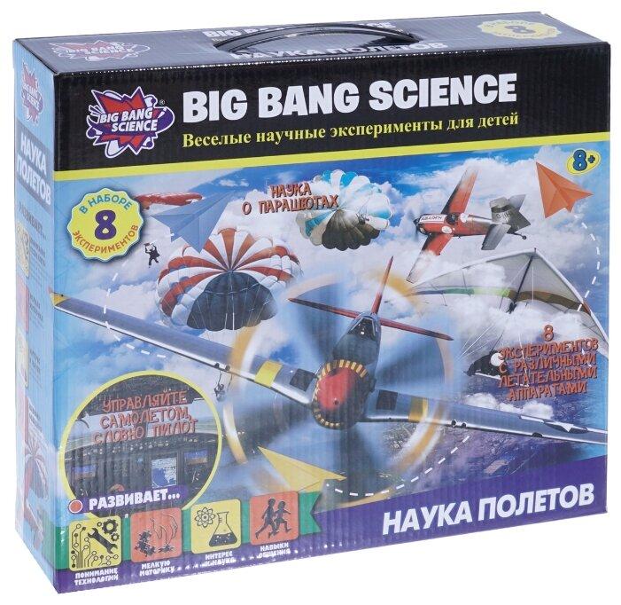 Набор Big Bang Science Эксперименты с самолетами