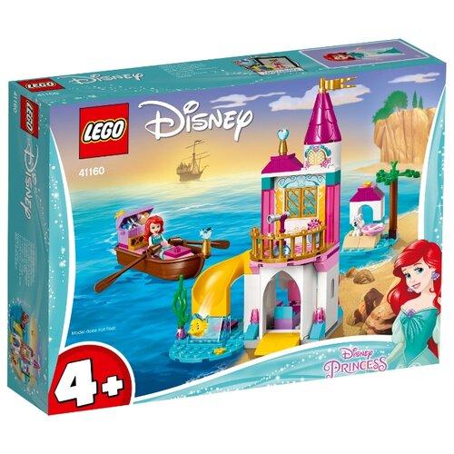 Купить Конструктор LEGO Disney Princess 41160 Морской замок Ариэль, Конструкторы