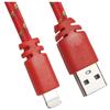 Кабель Liberty Project USB - Lightning 1 м