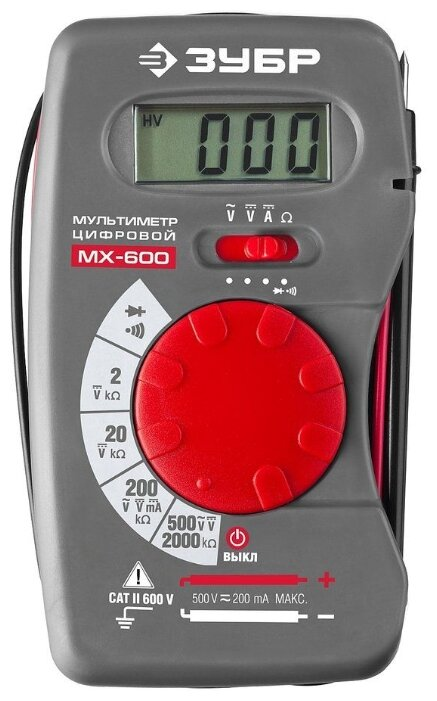 Мультиметр ЗУБР МХ-600